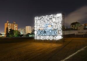 Campanha Nike #SejaMax - São Paulo