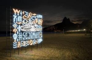 Campanha Nike #SejaMax - Rio de Janeiro