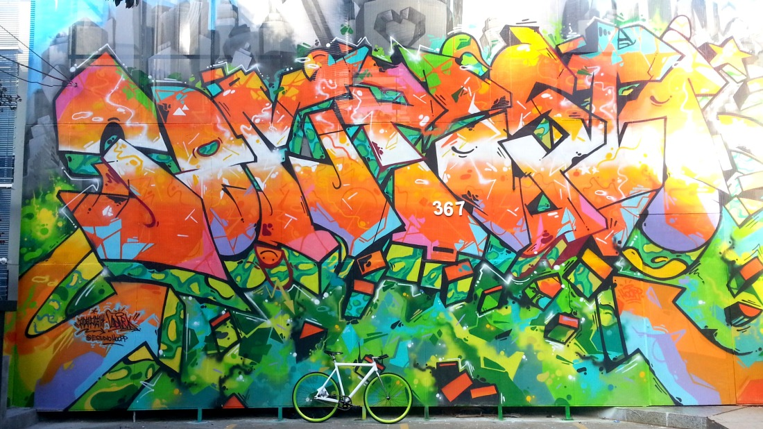 Street Ars