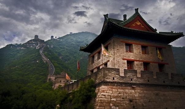 Maratona da Muralha da China